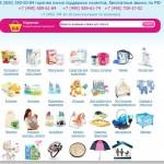 Преимущества игрушек от Sylvanian Families